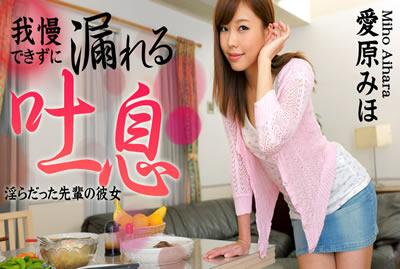 点击播放《[heyzo-0558]淫乱的前辈的女朋友~爱本美穗》