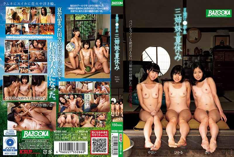MDBK-040-CN 日焼け●学生三姉妹の夏休み