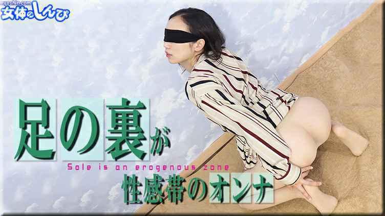 NYOSHIN-N1900 ちひろ / 足の裏が性感帯の女 / B: 84 W: 58 H: 82在线播放
