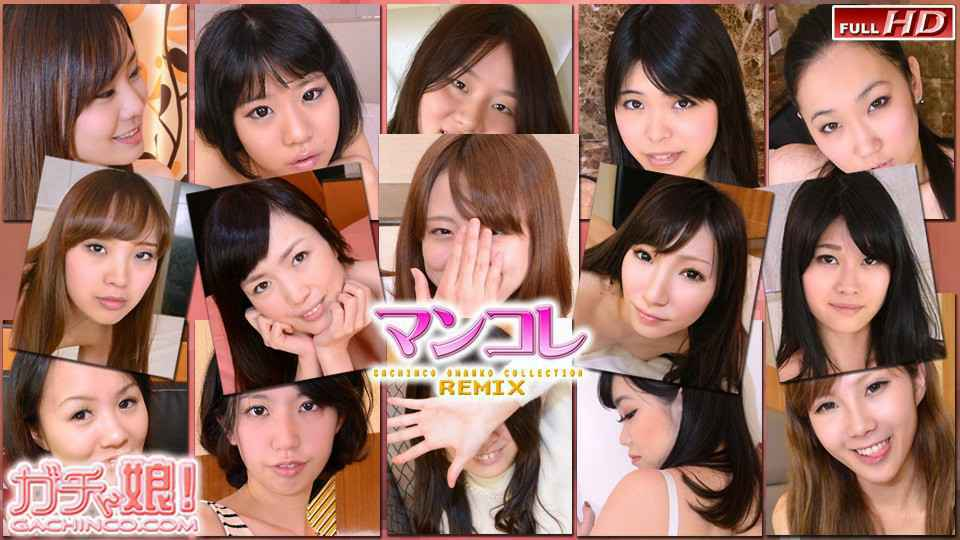 Heydouga -PPV-7-9 MAKO And Other 眞子 他