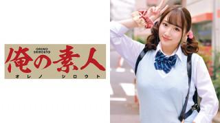 230ORETD-589- 一個非常美麗的美麗巨乳!臉也很可愛,真是ast!搖晃蓬鬆的G杯胸部真是令人興奮 Tsu 小姐