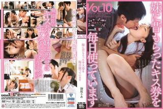 SDMF-008 我每天都用妹妹以前給我的接吻券 粉紅色的 VOL.10 御坂莉亞