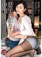 SPRD-1148-母姦中出  藤川れい子