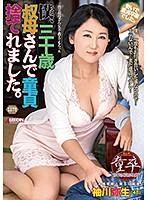 SPRD-1154-僕、三十歳叔母童貞 袖川彌生