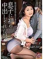 SPRD-1159-母姦中出  古川祥子