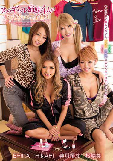 ZUKO-082 跟四位辣妹姐姐内射生小孩