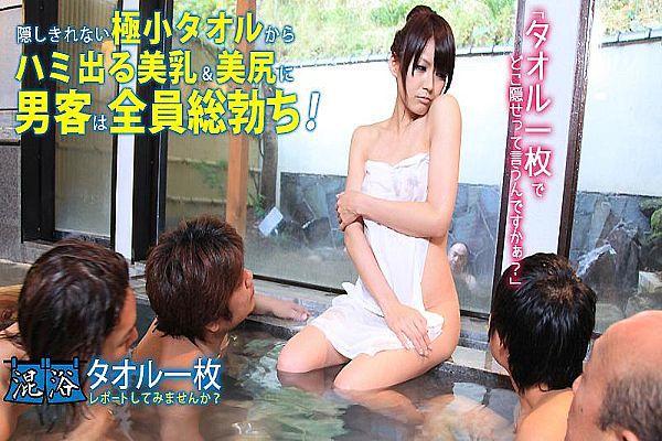 想不想只披着一条毛巾进入混浴温泉进行播报呢?