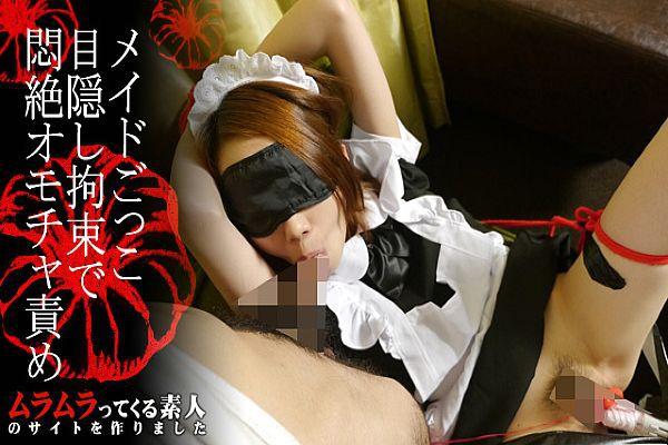 超M又可爱的女仆遮住眼睛的变态玩法!