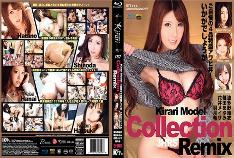 カリビアンコム プレミアム 052617_003 KIRARI 137 Kirari Model Collection Remix 3HRS