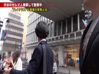 30MIUM-50ノーパンノーブラ露出狂妻に中出し3連発!!
