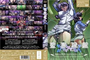 中字-监狱战舰2