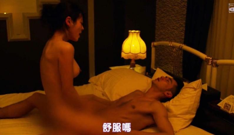 [日本] 电影《再见歌舞伎町》激情佳作!一群男男女女聚在这间旅馆究竟能多欢乐还是多淫蕩呢?