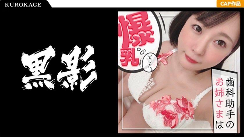 407KAG-061 30岁女子的陷阱拍摄擅自公开