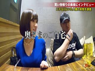 30MIUM-545【爆G乳ボンデージ】×【中出し暴発3連発】イッても