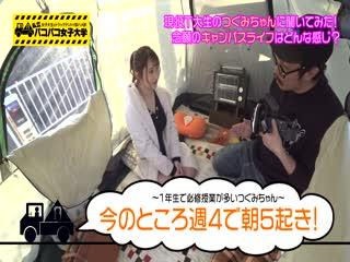 30MIUM-555【圧倒的パイズリ!!】エッロいムチムチJDは爆G乳