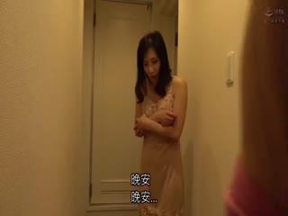 MOND-184憧れの兄嫁と平岡里枝子