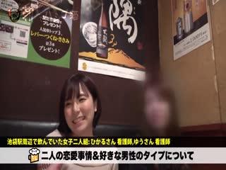 30MIUM-559【エロスペック激高素人】×【なんでも言いなり神