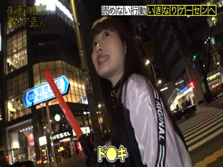 30MIUM-578【世間知らずのアタオカ美少女】×【夜の東京を徘徊す