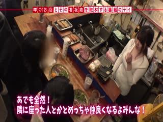 30MIUM-576【敏感桃尻神巨乳】×【天然ど真面目キャラ】×【イケ