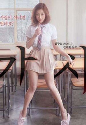 我的女老师