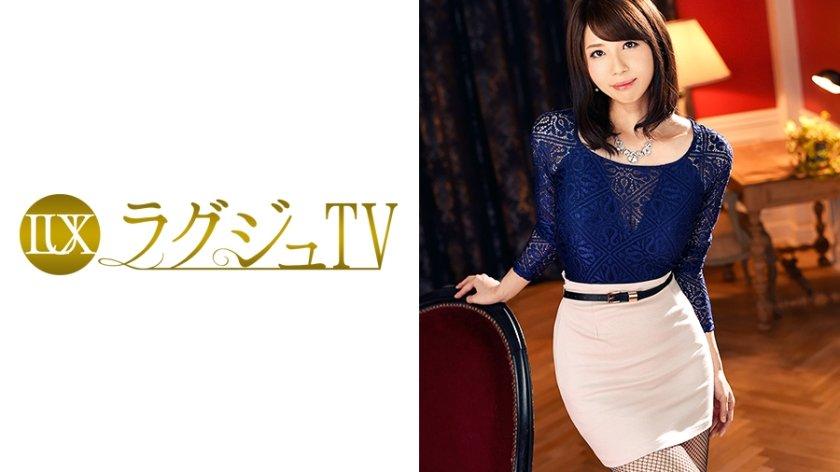 ラグ~~ジュTV520