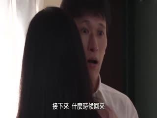 JUY-659-讓伯母挑逗到乖乖聽話的整整三天三浦惠理子