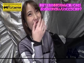 30MIUM-531誰もが振り向く超美脚!あおりちゃん21歳女子大生(教育学部3年生)