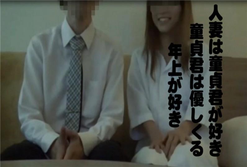 人妻略夺 ゆり – 30才の人妻が22才の童贞君を闷絶フェラで勃たたせまくり!!