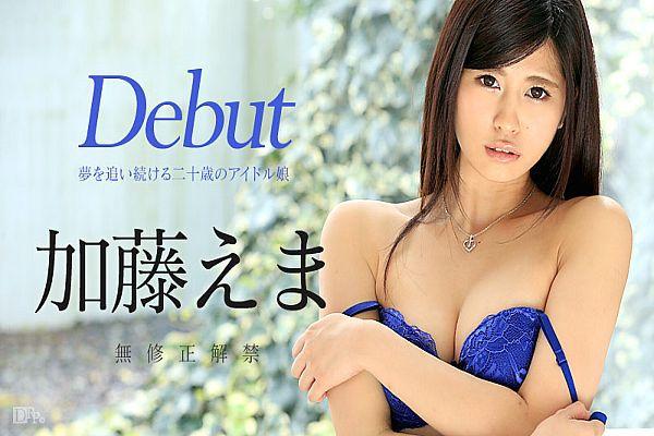 DebutVol34梦を追い続ける二十歳のアイドル娘
